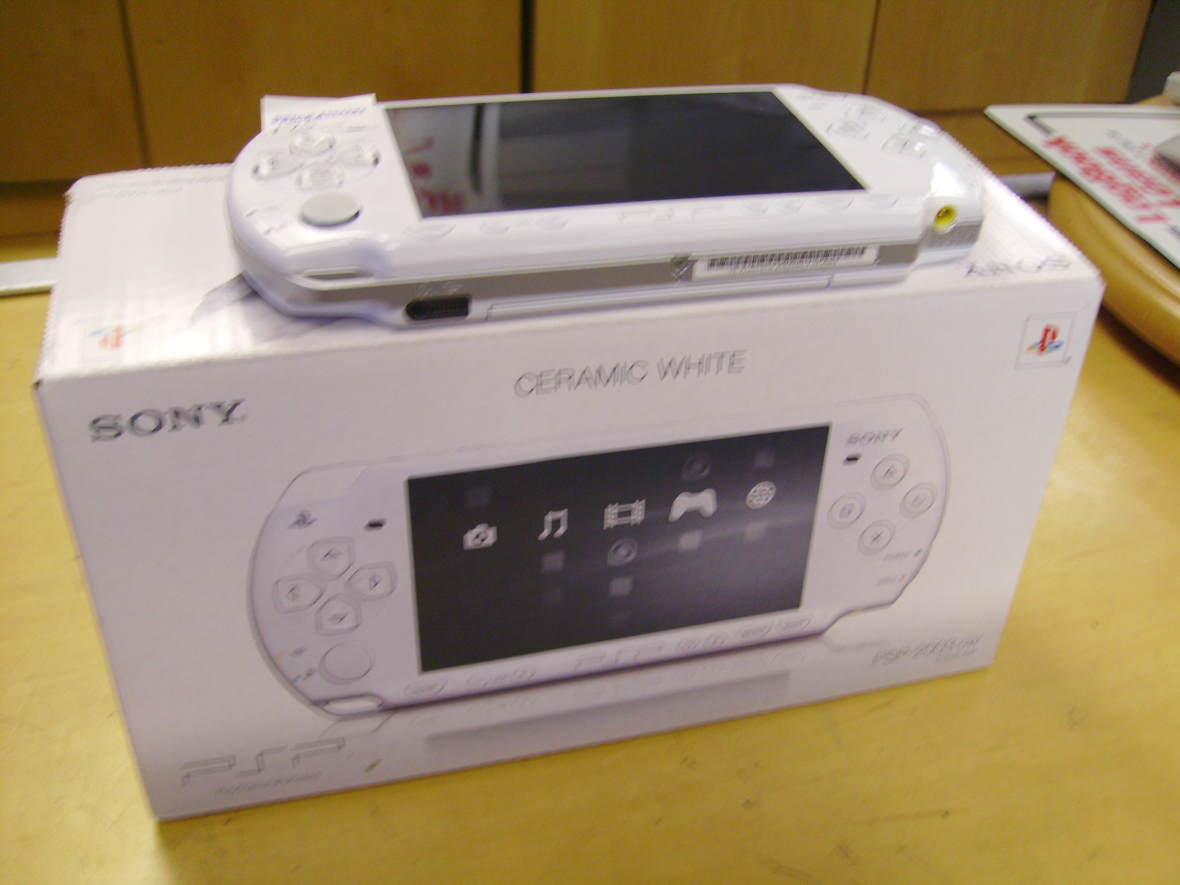PSP - packages from £60.   Nintendo DS packages from £40.   We also stock games and accesories